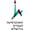 Journée portes ouvertes virtuelle de l'Université hébraïque, Israël