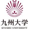 Subventions de la fondation AHSRAN pour les étudiants asiatiques à l'Université de Kyushu, Japon