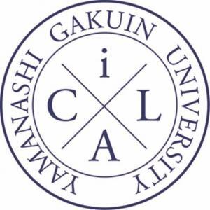 Études japonaises (arts libéraux internationaux), Collège international des arts libéraux Yamanashi Gakuin (iCLA), Japon