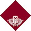 Bourse internationale d'urgence de l'Université Waseda au Japon
