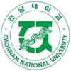 Bourses de l'Université nationale de Chonnam