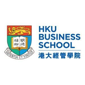 La finance, L'Université de Hong Kong (HKU Business School)