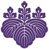 Fondation Takase Bourses internationales à l'Université de Tsukuba, Japon