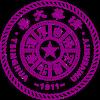 Bourses de l'Université Tsinghua