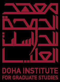منح ماجستير معهد الدوحة للدراسات العليا