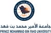 Prince Mohammad Bin Fahd University (PMU)