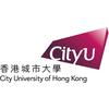 Bourses de l'Université de la ville de Hong Kong