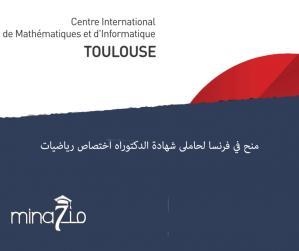 Bourses post-doctorales en France à CIMI Toulouse