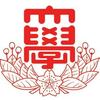 Bourses de l'Université Nihon
