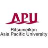 Bourses d'études internationales de troisième cycle de l'APU en Malaisie