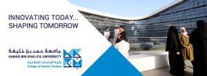 Bourses et aides financières disponibles pour étudier à l'université Hamad bin Khalifa au Qatar