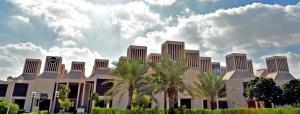منح ممولة بالكامل للطلاب الدوليين في جامعة قطر