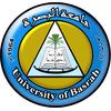 Scholarships programme at University of Basrah, Iraq