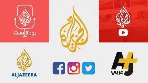 فرص عمل في شبكة الجزيرة الإعلامية في قطر