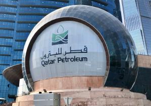 فرصة عمل في قطر لدى شركة قطر للبترول